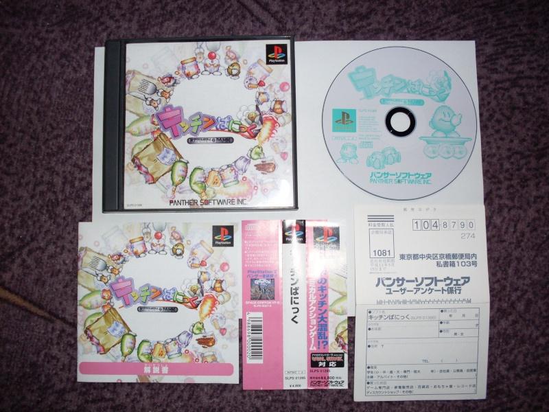 Les jeux exclu. Jap. en images (si possible) Collec31