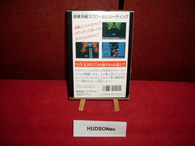 HUDSONec, Collectionneur & Passionné -> part 3 - Page 2 Recca_13