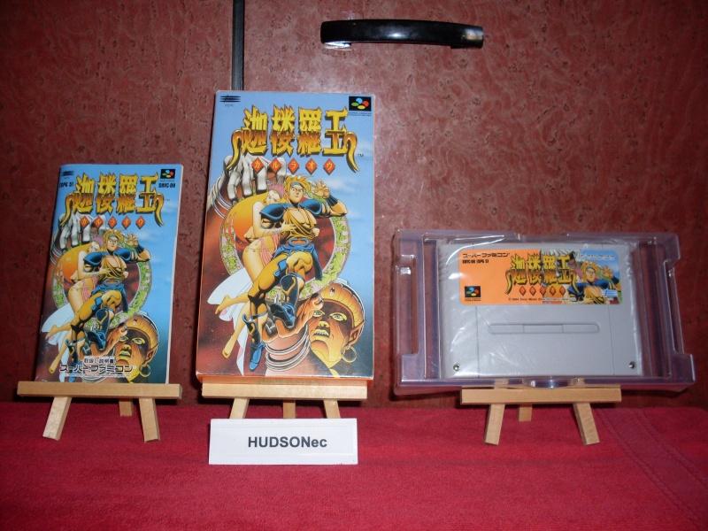 HUDSONec, Collectionneur & Passionné -> part 3 Tetris10