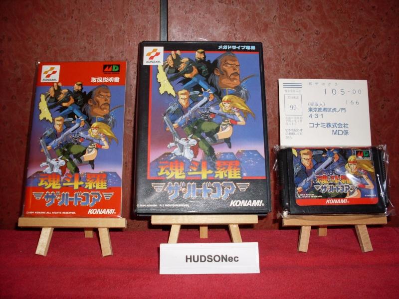 HUDSONec, Collectionneur & Passionné -> part 3 Tetris11