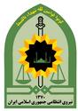 2. Renseignements sur les forces armées des pays du Clérmonistan 3eme_r10