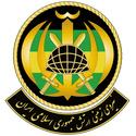 2. Renseignements sur les forces armées des pays du Clérmonistan 5eme_r10