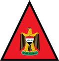 2. Renseignements sur les forces armées des pays du Clérmonistan Div_na10
