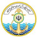 2. Renseignements sur les forces armées des pays du Clérmonistan Navy10