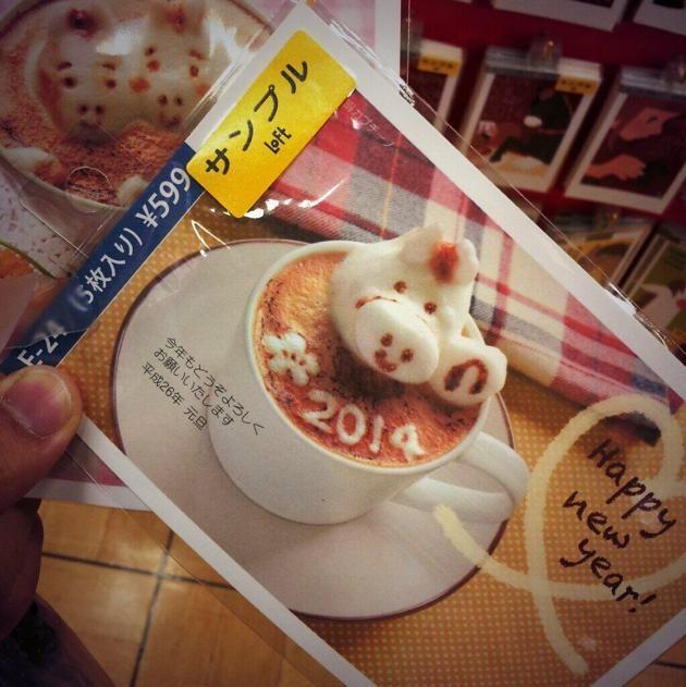 Cốc cà phê 76e46e10