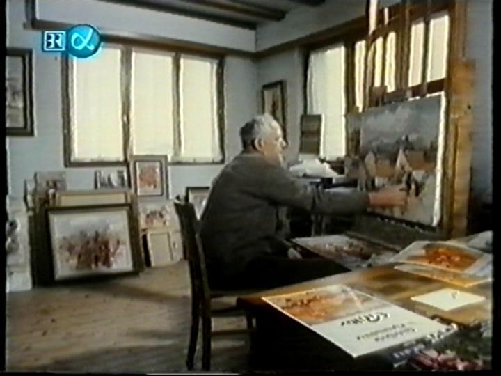Etienne RITTER - Artiste peintre - Page 3 Instan14