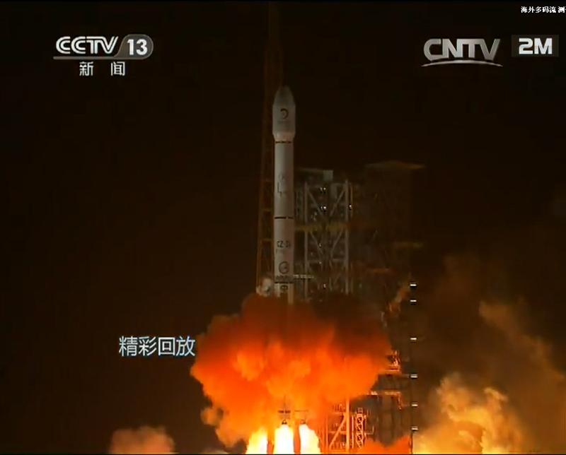 Décollage et alunissage de la sonde lunaire chinoise Chang'e 3 / rover Yutu Change10