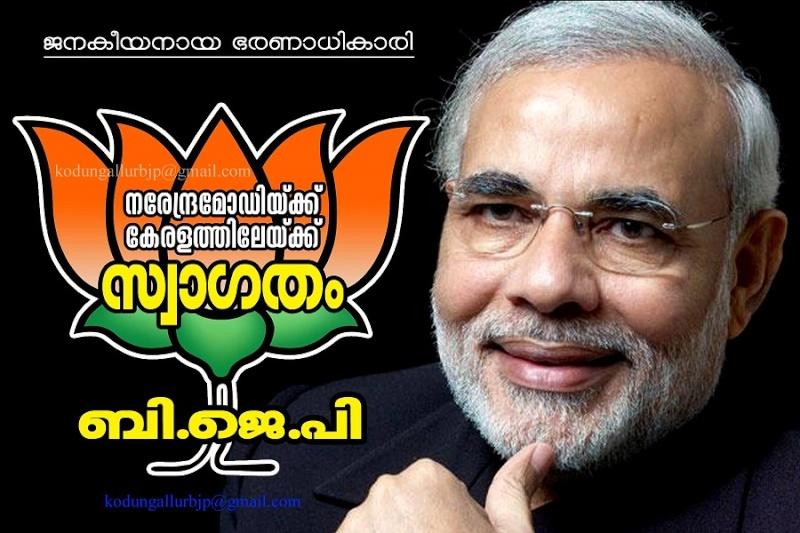 Poster on Modi Ji to Kerala Modi_k11