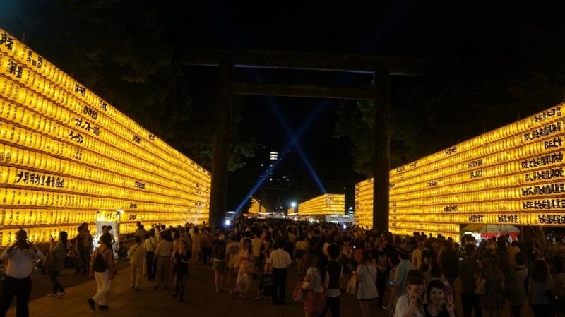 Le sanctuaire Yasukuni - Tokyo - Japon Dsc04510