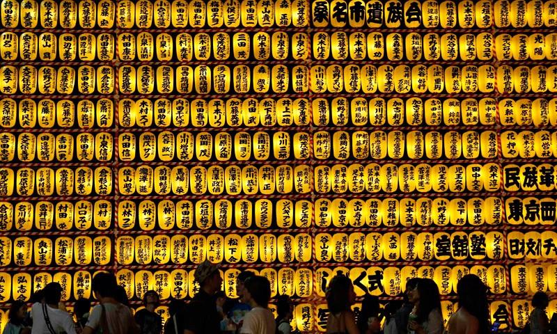 Le sanctuaire Yasukuni - Tokyo - Japon Mitama10