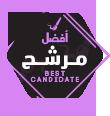 تصويت لافضل تصميم لمسابقة العيد Eaa_ay11