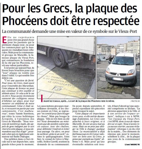 PATRIMOINE DE LA MEDITERRANEE - Page 13 41_bmp21