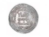 (Tregim islam) Një dërhem, tregim shumë interesant 200-1513
