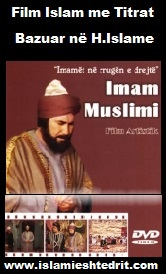 """Rissi në Forum*****Së shpejti vjen në Forum Filmi """"Imam Muslimi"""" Bazuar në histori të vërtet Imam_m10"""