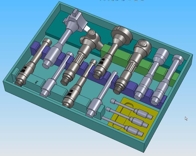 Coffrets pour I-Micros Boite_11
