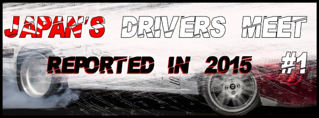 Japan's Drivers Meet - reported in 2015  2015_c10