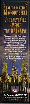 Echanges de MP83 - Page 12 93610