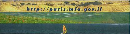Echanges de MP83 - Page 12 94810