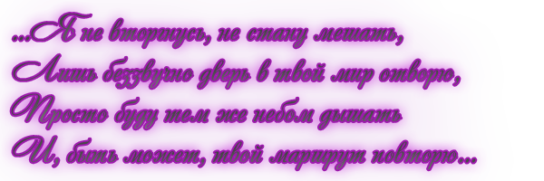 Зависимая/ЗАКОНЧЕНО - Страница 1 D210