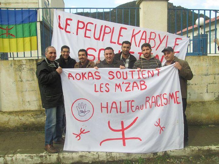 Rassemblement de solidarité avec les mozabites à Aokas! Mzab11