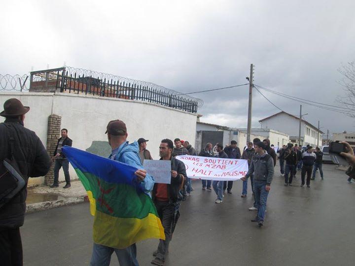 Rassemblement de solidarité avec les mozabites à Aokas! Mzab12