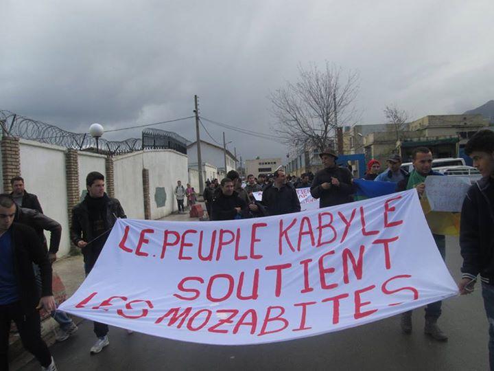 Rassemblement de solidarité avec les mozabites à Aokas! Mzab13