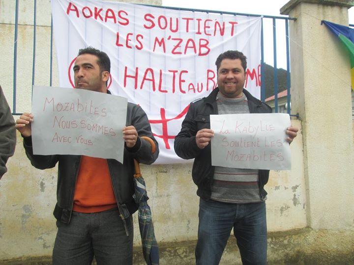 Rassemblement de solidarité avec les mozabites à Aokas le mardi 11 fevrier 2014 (6) Mzab15