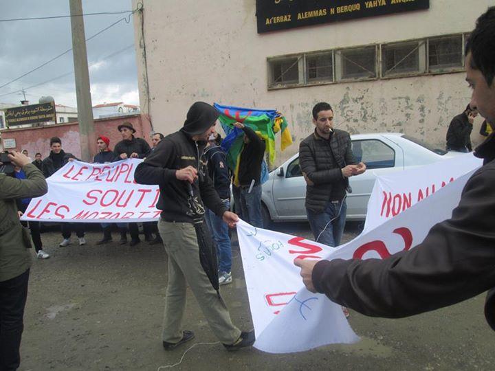 Rassemblement de solidarité avec les mozabites à Aokas le mardi 11 fevrier 2014 (6) Mzab16
