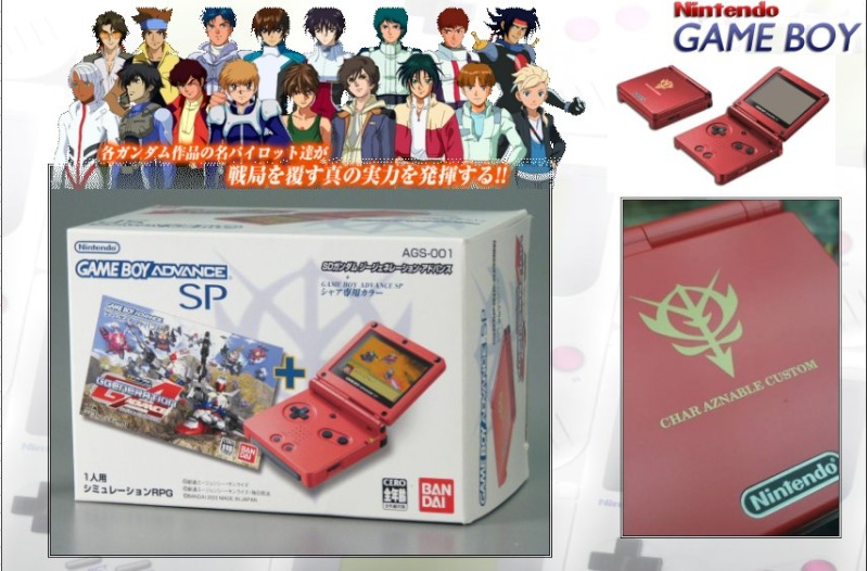 GAMEBOY ADVANCE SP : Edition GUNDAM Gundam11