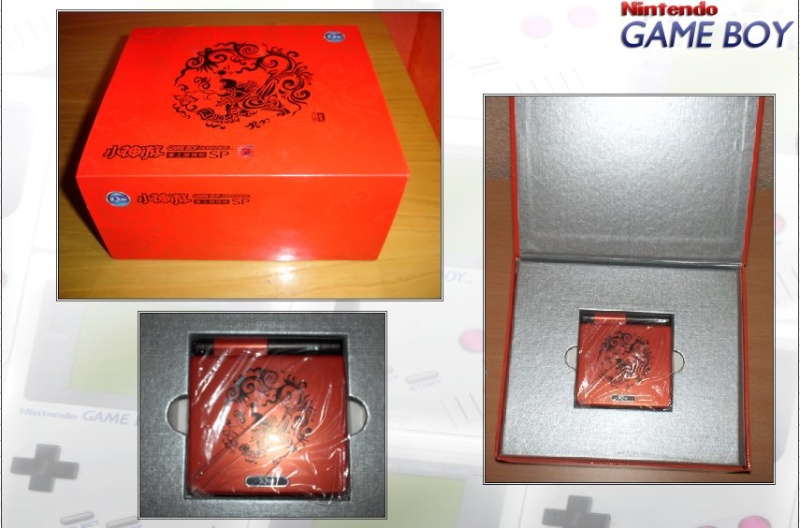 GAMEBOY ADVANCE SP : Edition iQue DRAGON Ique_d11