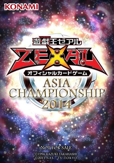 Asia Championship Qualifiers 2014 Sleeve10