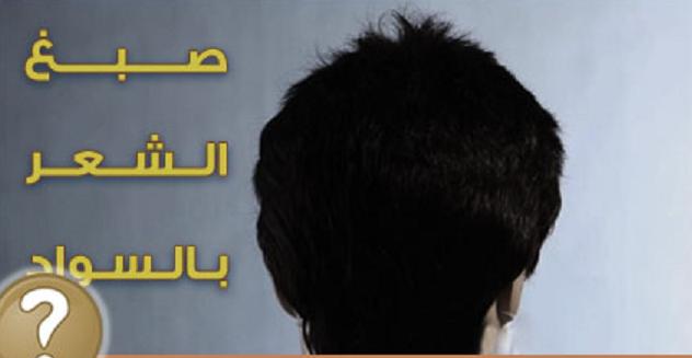 فتاوى إسلامية.. للشيخ: عبد الرحيم الطحان Untitl15