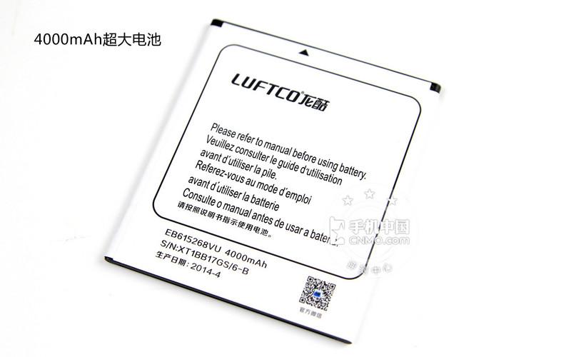 Luftco A-one X Battery EB615268VU 10662910