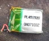 Logitec LBT-HPS01C2BK Battery PL451520 1112