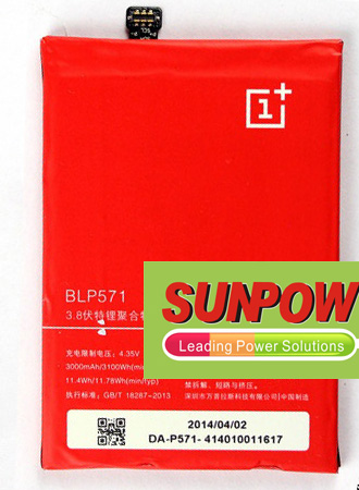 Oneplus One Battery BLP571 115