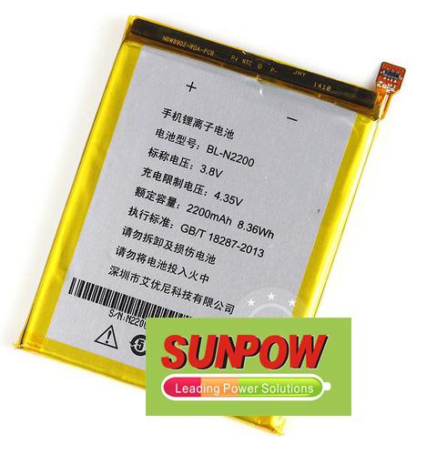 IUNI U2 Battery BL-N2200 116