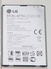 LG G Pro 2 Battery BL-47TH ML-LG154 119