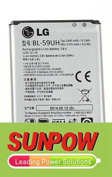 LG Optimus G2 Mini Battery BL-59UH 121