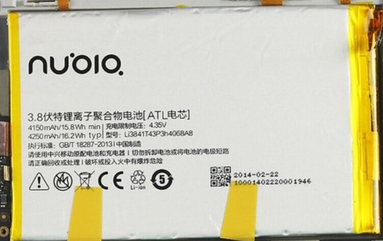 ZTE Nubia X6 Battery Li3841T43P3h4068A8 122