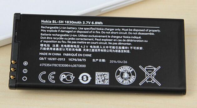 Nokia Lumia 636 Battery BL-5H 211