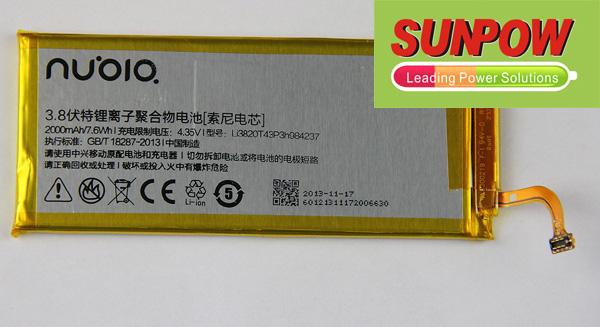 ZTE Nubia Z5S Mini Battery Li3820T43P3h984237 3c10
