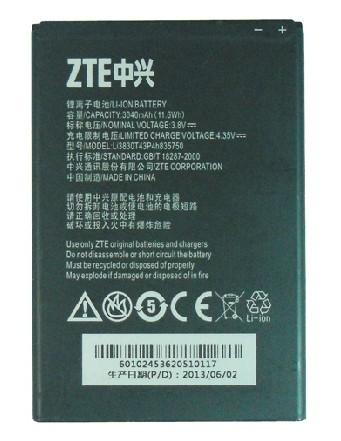 ZTE Grand S II Battery LI3830T43P4H835750 A14