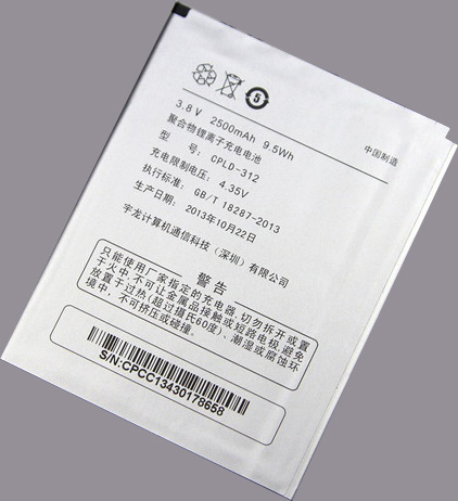 Coolpad 5951 Battery CPLD-312 A15