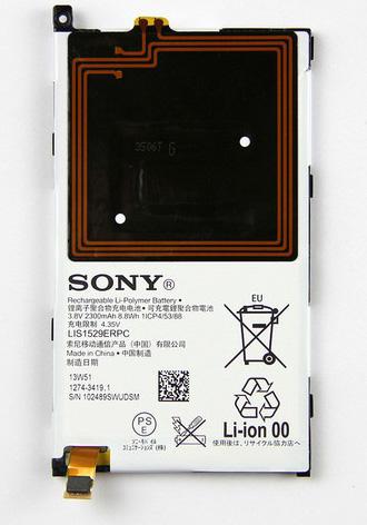 Sony Xperia Z1 Mini Battery LIS1529ERPC A16