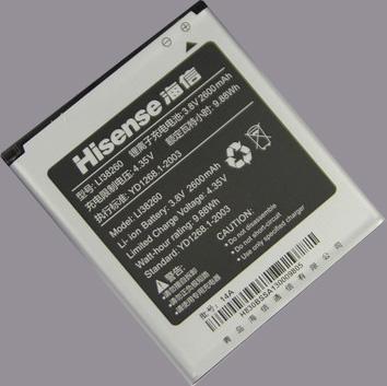 Hisense X6C Battery LI38260 A17