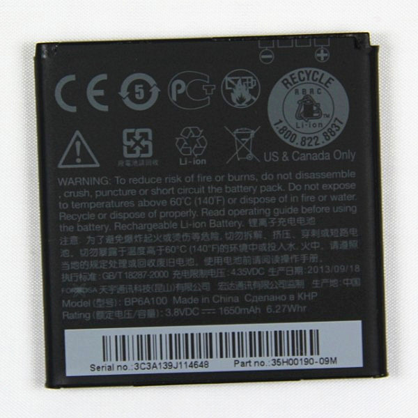 HTC Desire 301e battery BP6A100  PA-X090 A20