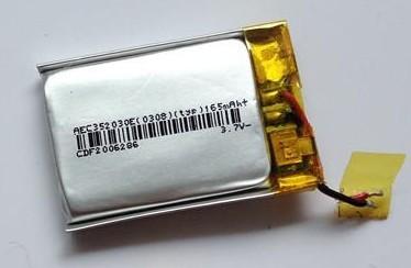 Nokia BH-111 Battery B352030 B3520310