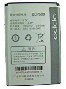 OPPO F29 Battery BLP509 ML-OP001 Blp50910