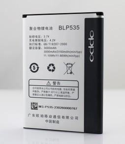 OPPO T29 Battery BLP535 ML-OP012 Blp53510