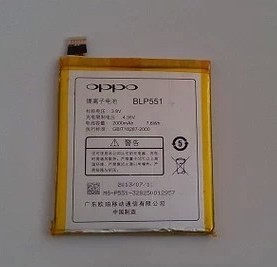 OPPO R819 Battery BLP551 ML-OP014 Blp55110